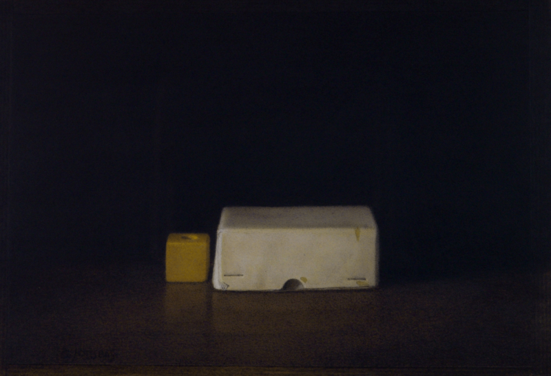 Catherine Jansens, Boîte blanche cube jaune, 2018.